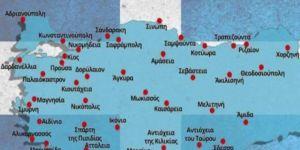 Ποιοι είναι οι Τούρκοι που διεκδικούν το μισό Αιγαίο;