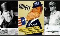 11 Ιανουαρίου 1944 - Ο εγκληματικός βομβαρδισμός του Πειραιά από τους Αγγλοαμερικάνους