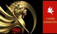 10 Ιουνίου 323 π.Χ. - Ο Μέγας Αλέξανδρος πεθαίνει στην Βαβυλώνα σε ηλικία 33 ετών.