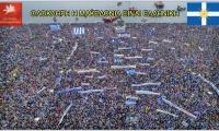 Συλλαλητήριο για την Μακεδονία - Πάνω από 500.000 Έλληνες - Τεράστια η συμμετοχή