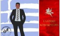 Κατσουράκης Ε. Γεώργιος - Βιογραφικό