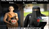 Ο Ελληνισμός είναι υπό διωγμό και οφείλουμε να εφαρμόσουμε εθνικό στρατηγικό δόγμα επιβίωσης του.