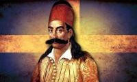 Γεώργιος Καραϊσκάκης (1782 - 1827) Αρχιστράτηγος της Εθνικής Παλιγγενεσίας