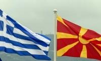 Τα Σκόπια και η στρατιωτική ασφάλεια της χώρας μας