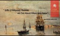 Γιατί οι δήθεν ινδοευρωπαϊκοί λαοί ήσαν Ελληνογενείς και Ελληνόγλωσσοι.